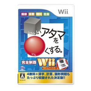 Wii □いアタマを○くする。Wii - 拡大画像