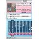 ニンテンドーDS 英文多読DS 世界の文学選集 - 縮小画像4