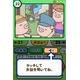 ニンテンドーDS 陰山英男の反復音読DS英語 - 縮小画像5