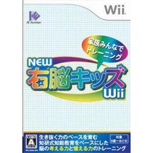 Wii NEW右脳キッズWii - 拡大画像