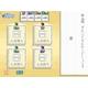 Wii 財団法人日本漢字能力検定協会公式ソフト 250万人の漢検Wiiでとことん漢字脳 - 縮小画像5