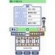 ニンテンドーDS もっとTOEIC(R)TEST DSトレーニング - 縮小画像6