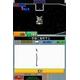ニンテンドーDS NEW 英単語ターゲット1900DS - 縮小画像5