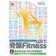 Wii アイソメトリック&カラテエクササイズ Wiiで骨盤Fitness - 縮小画像1