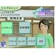 Wii アイソメトリック&カラテエクササイズ Wiiで骨盤Fitness - 縮小画像2