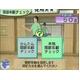 Wii アイソメトリック&カラテエクササイズ Wiiで骨盤Fitness - 縮小画像3