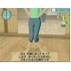 Wii アイソメトリック&カラテエクササイズ Wiiで骨盤Fitness - 縮小画像5