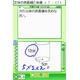 ニンテンドーDS 数学マスターDS - 縮小画像5
