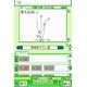 ニンテンドーDS 数学マスターDS - 縮小画像6