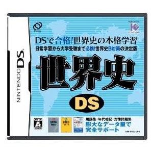 ニンテンドーDS 世界史DS - 拡大画像