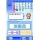 ニンテンドーDS 世界史DS - 縮小画像2