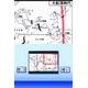 ニンテンドーDS 世界史DS - 縮小画像3