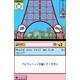 ニンテンドーDS用ソフト【スティーブ・ソレイシィの英会話ペラペラDSトレーニング】ソフトのみ - 縮小画像6