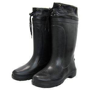 【ミタニ】長靴 HOPPER 01(ブラック) サイズ:L(26〜27cm) - 拡大画像