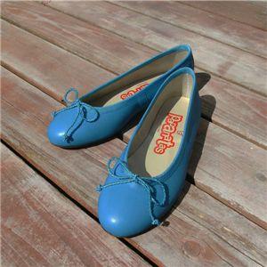 Eli(エリ) 差し色にぴったりの鮮やかなブルー♪本革 フラットバレエシューズ MOD5631-35 サイズ35 - 拡大画像