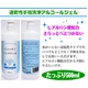 速乾性手指洗浄 アルコールジェル 500ml ジョッキンハンドジェル 24本セット - 縮小画像1