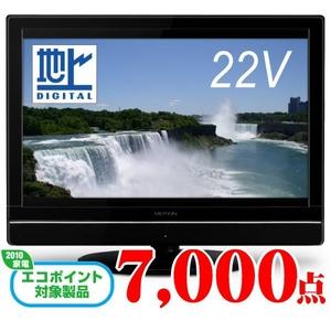 digi-MOTION (モーション) 22インチ フルスペックハイビジョン 液晶テレビ 22V型 DT-2202K 【新エコポイント対象商品】 - 拡大画像