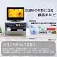 digi-MOTION (モーション) 22インチ フルスペックハイビジョン 液晶テレビ 22V型 DT-2202K 【新エコポイント対象商品】 - 縮小画像2