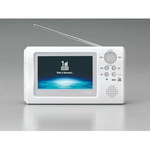 TWINBIRD(ツインバード) 4インチポータブル防水地上デジタル液晶テレビ VL-J405PW【バッテリー内蔵】 - 拡大画像