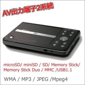 シーマ DVDプレーヤー MP3 USB/SD AV2系統出力端子 CSDP-500 - 拡大画像