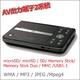 シーマ DVDプレーヤー MP3 USB/SD AV2系統出力端子 CSDP-500 - 縮小画像1