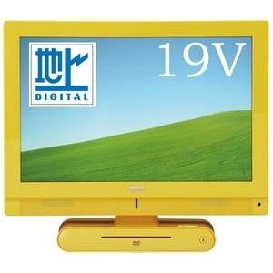 ダイナコネクティブ DVDプレーヤー内蔵19V型地上デジタル液晶テレビ DY-19SDD200Y イエロー【エコポイント対象】 - 拡大画像