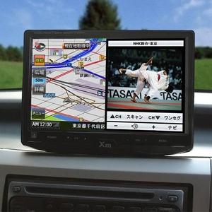 XM 7インチワイドVGAパネル ポータブル ワンセグ/ナビゲーション XM-780 - 拡大画像