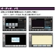 XM 7インチワイドVGAパネル ポータブル ワンセグ/ナビゲーション XM-780 - 縮小画像5