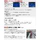 YUPITERU(ユピテル) ミラータイプGPSレーダー探知機 Supercat MR986si 2.4インチ液晶搭載 (ハーフミラータイプ) - 縮小画像4