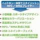 イヤホンスタイルプレイヤー MIMI rm-mimia ブルー イヤフォンにプレイヤーが内蔵された新しいスタイルのデジタルオーディオプレイヤー! - 縮小画像3