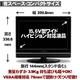 MOTION 16V型 ハイビジョン 液晶テレビ DT-1601K 【新エコポイント対象商品】 - 縮小画像2