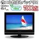 MOTION 16V型 ハイビジョン 液晶テレビ DT-1601K 【新エコポイント対象商品】 - 縮小画像4