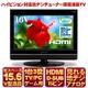 MOTION 16V型 ハイビジョン 液晶テレビ DT-1601K 【新エコポイント対象商品】 - 縮小画像5