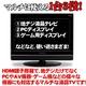 MOTION 16V型 ハイビジョン 液晶テレビ DT-1601K 【新エコポイント対象商品】 - 縮小画像6
