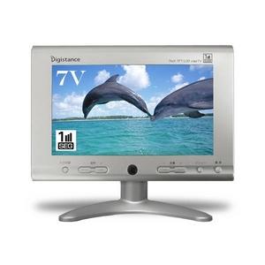 2電源対応で家と車の両方で使える!ゾックス 7インチ液晶ワンセグテレビ DS-TV70I301SV シルバー - 拡大画像
