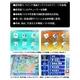 海宝 KAIHOU ワンセグ搭載カーナビ 3.5タッチパネル液晶 ナビゲーション TNK-350DT  - 縮小画像3