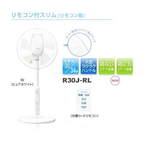 MITSUBISHI 三菱 扇風機 リモコン付リビング扇 R30J-RL-W カラー:W ピュアホワイト  - 拡大画像