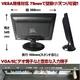 Jericho 15V型 アナログ液晶テレビ J-153TV アスペクト比4:3 PC続も可 - 縮小画像2