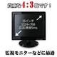 Jericho 15V型 アナログ液晶テレビ J-153TV アスペクト比4:3 PC続も可 - 縮小画像3