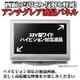 digi-MOTION 32V型ハイビジョン液晶テレビ DT-3201S - 縮小画像6