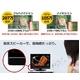 digi MOTION 22V型 LED液晶テレビ DT-2203XKII 地上・BS・110度CS デジタル フルハイビジョン - 縮小画像3