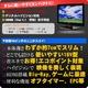 digi MOTION 16V型 液晶テレビ 薄型 ハイビジョン液晶TV 16インチ MDTV-16K100 - 縮小画像3