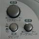 創和 遅聞き・早聞きCDダブルラジカセ WS80 カラオケおけいこにぴったり  - 縮小画像5
