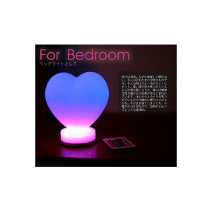 PRISMATE(プリズメイト) LEDイルミネーションライト ひかり Heart 15cm BIG-07 - 拡大画像
