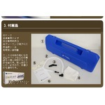 カラフル32鍵盤ハーモニカ MELODY PIANO P3001-32K ブルー border=