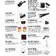 Photo Genic(フォトジェニック) エレキギター初心者15点セット アンプ付き  【入門に最適!24フレット  テクニカルもいける!PGタイプ】 PG240 SVB (DVD) - 縮小画像3