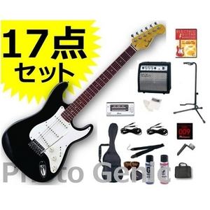 Photo Genic(フォトジェニック)エレキギター初心者入門17点セット(ドライブ機能付アンプ付属)ストラトタイプ ST180 MBL - 拡大画像