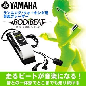 ヤマハBODiBEAT ボディビートBF1 - 拡大画像