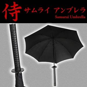 KIKKERLAND(キッカーランド) サムライアンブレラ 日本刀風傘 - 拡大画像