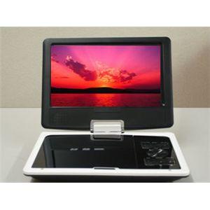 9インチ液晶車載兼用CPRM対応DVDプレーヤー DP-900 - 拡大画像